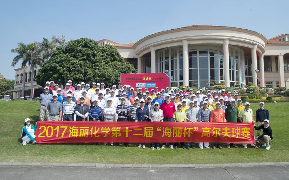 The 12th HaiLi Golf Match